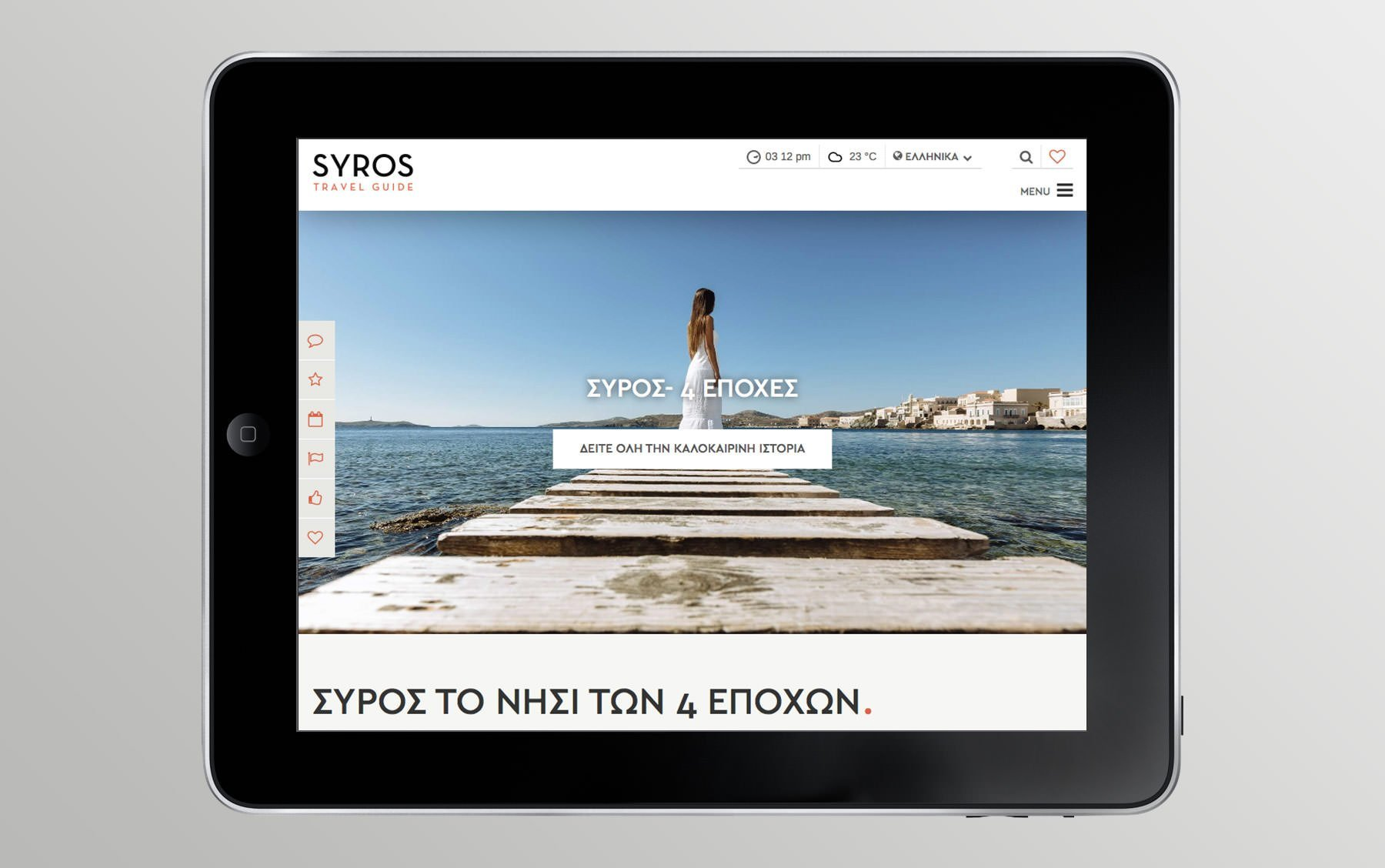 syros_travel_guide