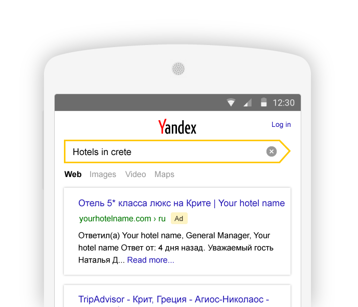 Yandex Advertising - Digital Marketing in Russia